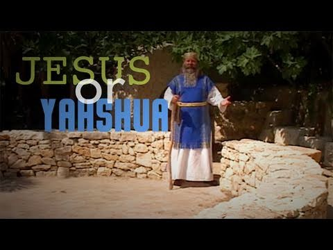 Jesus Christ or Yahshua Messiah?