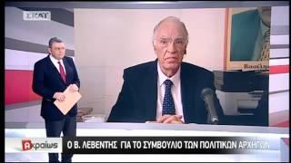 getlinkyoutube.com-Β. Λεβέντης / Ακραίως με τον Τάκη Χατζή, ΣΚΑΪ / 29-11-2015