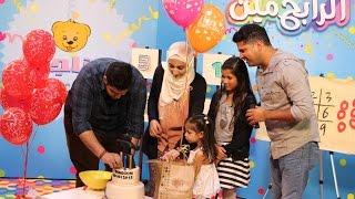 getlinkyoutube.com-الاحتفال بيوم ميلاد ديمة بشار