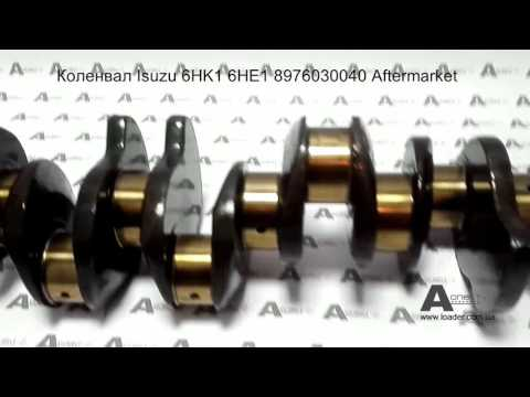 Коленвал crankshaft Isuzu 6HK1 6HE aftermarket