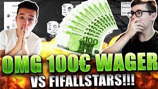 getlinkyoutube.com-FIFA 16: OMG 100€ WAGER MATCH! (DEUTSCH) - FIFA 16 ULTIMATE TEAM - WAGER MATCH VS FIFAllstars!