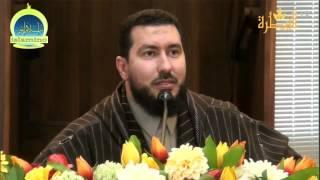getlinkyoutube.com-من أسباب مشاكل الحياة الزوجية -  الشيخ محمد بونيس  Mohamed Bouniss