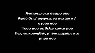 getlinkyoutube.com-Rio ft. Mani - Γαληνια Σεληνη