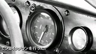 getlinkyoutube.com-筑波サーキットをLZエンジンサニーが激走!