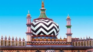Ziarat e Dargah Aala Hazrat Imam Ahmed Raza(R.A.), Bareily Sharif, India width=