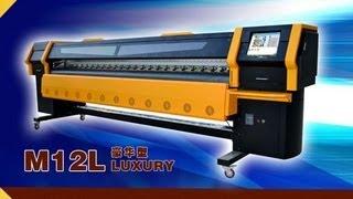 ماكينة طباعة البنر و الفلكس طباعة رقمية  اوت دور 01116025004