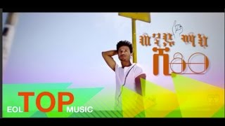 Wendi Mak   Shi80   (Official Music Video)   New Ethiopian Music 2016