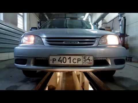 ДХО на Toyota Caldina