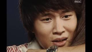 getlinkyoutube.com-First Love of a Royal Prince, 17회, EP17, #5