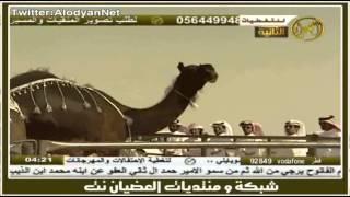 getlinkyoutube.com-منقية السيد محمد بن زايد الخيارين الهاجري 1434 هـ