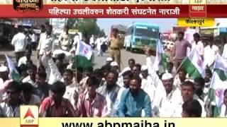 getlinkyoutube.com-7 12 Chya Batmya   Kolhapur   Raju shetty demands sugarcane hike
