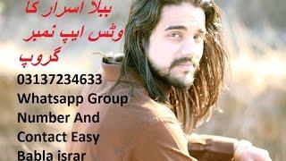 PMLN New SONG oh ho oh Babla israr Rawalpindi width=