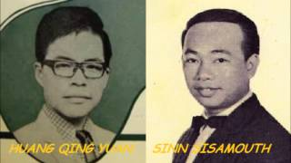 getlinkyoutube.com-Sneha ? Sneha ? Sneha ? ( Chinese )( Khmer ) Huang Qing Yuan and Sinn Sisamouth
