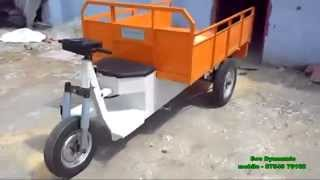 Battery Operated Electric Vehicles by Eco Dynaamic Equipments, Coimbatore