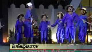 getlinkyoutube.com-เต้นกำรำเคียว นครสวรรค์