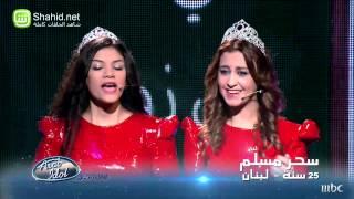 getlinkyoutube.com-Arab Idol - مرحلة بيروت - يا واد يا تقيل