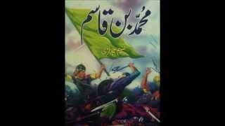 getlinkyoutube.com-Muhammad Bin Qasim - Cassette Kahani vol.18 - urdu
