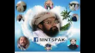 getlinkyoutube.com-Khutba Allama Ahmad Saeed Khan Multani