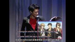 getlinkyoutube.com-薄桜鬼 live drama 2010