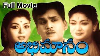 Abhimanam Full Length Telugu Movie || DVD Rip..