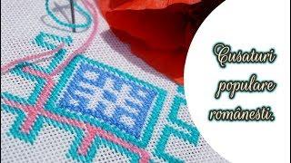 getlinkyoutube.com-Cusături populare din România-Punctul Ocolul
