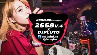 getlinkyoutube.com-เพลงตื้ดในผับ 2558 V 4 #EDM #Bounce X ( DJPLUTO )