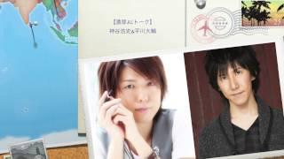 getlinkyoutube.com-【濃厚BLトーク】神谷浩史&平川大輔 この二人のBLトークは貴重です!