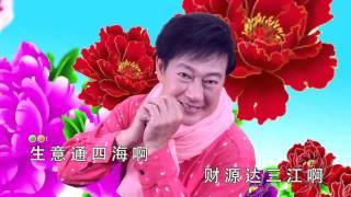 getlinkyoutube.com-罗宾 富贵花开迎新年/百万富翁你来当/万事如意
