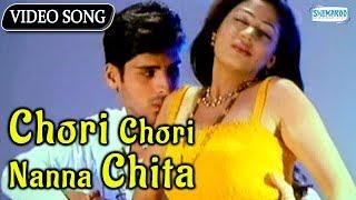 Chori Chori Nanna Chita - Darshan Kannada Item Songs width=
