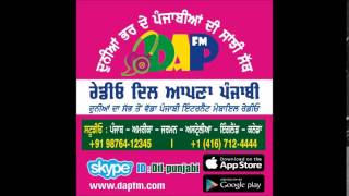 getlinkyoutube.com-jaswinder brar @ radio dil apna punjabi , host by navpreet  bajwa