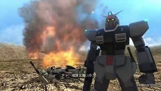 getlinkyoutube.com-MOBILE SUIT GUNDAM SIDE STORIES - 機動戦士ガンダム外伝 ミッシングリンク: スレーブレイス編  全シーン
