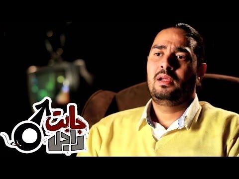 الحقيقة وراء عباس الضو - جابت راجل