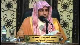 getlinkyoutube.com-هل الأشاعرة من أهل السنة ؟؟ الشيخ علي الشبل