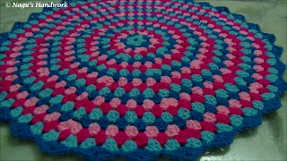 getlinkyoutube.com-How to crochet a round granny rug part 1 of 3-Learn to crochet in Tamil By Nagu's Handwork