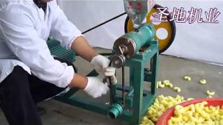 getlinkyoutube.com-motor running maize puffed food machine, corn puffs extruder