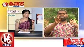 getlinkyoutube.com-Bithiri Sathi Slams Savitri | Funny Conversation Over Party Migrations | Teenmaar News | V6 News