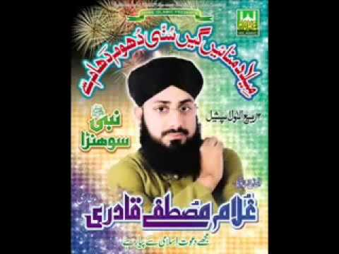 Meelad Manaenge Sunni Dhoom Dhaam Say Hafiz Ghulam Mustafa Qadri Attari New album 2012 By KaMrAn'S