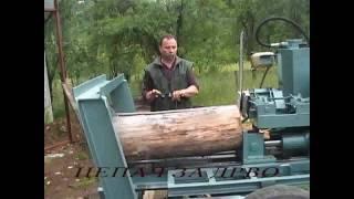 Cepač za drva