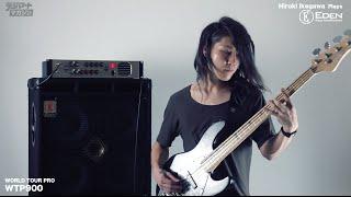 getlinkyoutube.com-Hiroki(Crossfaith) Plays EDEN WTP900