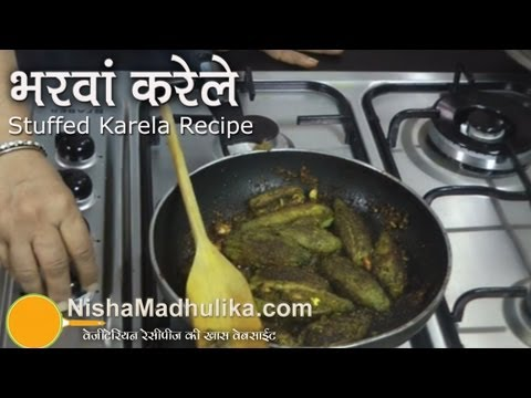 Stuffed Karela Recipe
