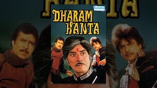 Dharam Kanta Hindi Full Movie - Raaj Kumar - Rajesh Khanna - Jeetendra - Waheeda Rehman - 80's Hit