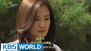getlinkyoutube.com-The Human Condition   인간의 조건: Talent-sharing: The First Episode (2014.10.22)