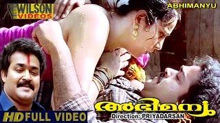 Abhimanyu  (1991) Malayalam Full Movie width=