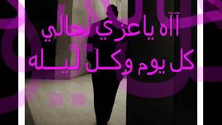 getlinkyoutube.com-مرثية الأم الجليلة للمنشد علي الهمش
