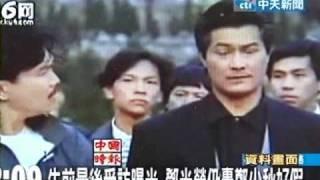 getlinkyoutube.com-生前最後受訪曝光 鄧光榮仍轟鄭少秋好假