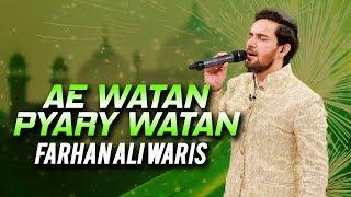 Farhan Ali Waris   Ae Watan Payary Watan   Ramazan 2018   Aplus
