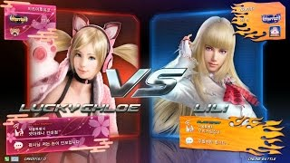 getlinkyoutube.com-TEKKEN 7 8/21 Lucky Chloe - Online Battle (철권7 럭키클로에)