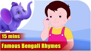 getlinkyoutube.com-Famous Bengali Rhymes