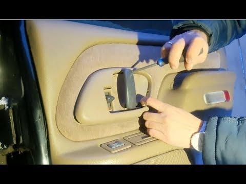 Замена сломанной внутренней ручки открывания двери.