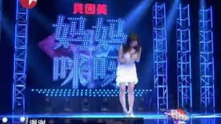 getlinkyoutube.com-中国版Super Diva《妈妈咪呀》第二季第四期完整版